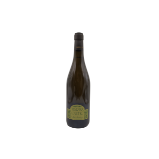 "MASCIARELLI: Chardonnay ""Marina Cvetic"" IGT 2017"